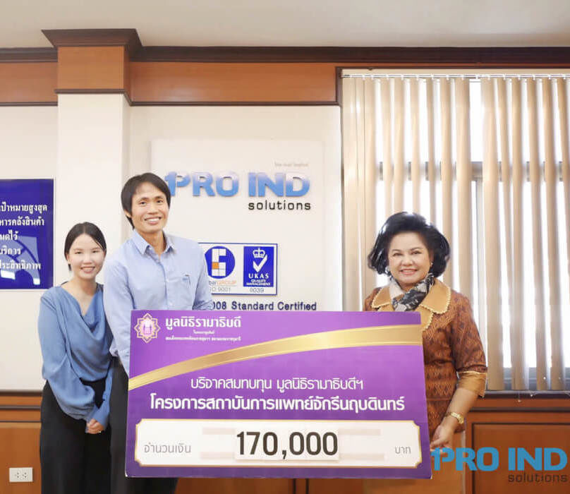 Donated Money to the Ramathibodi Foundation under the Royal Patronage 2019