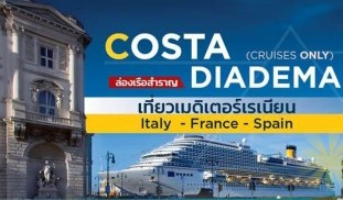 Costa-Diadema_JAN-MAR19.jpg