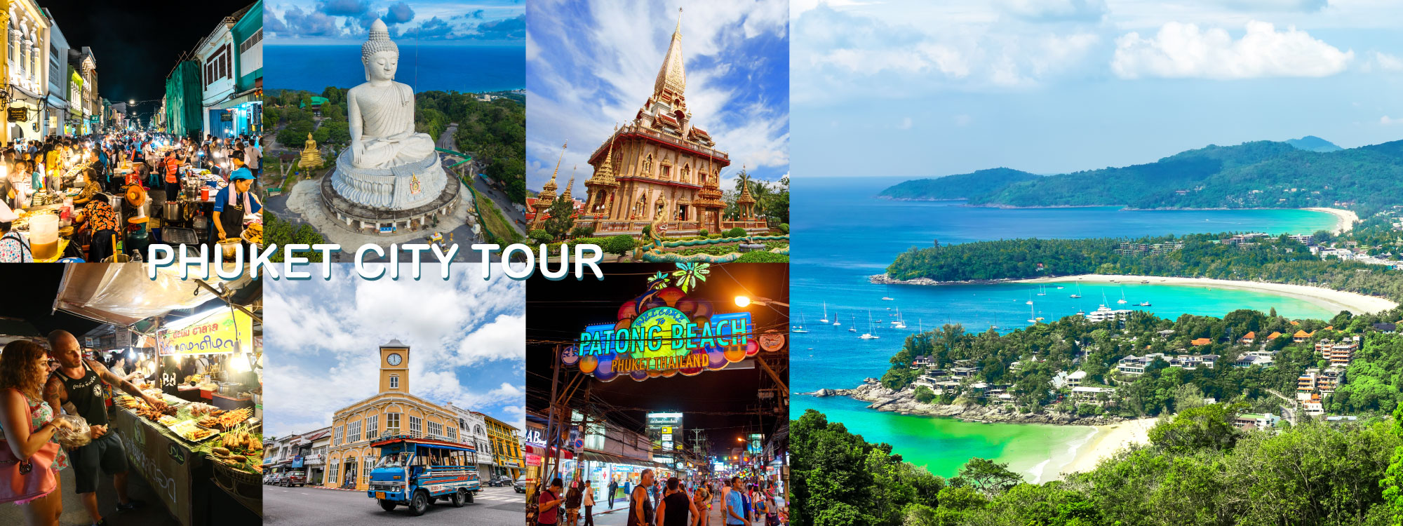 Phuket City Tour Package