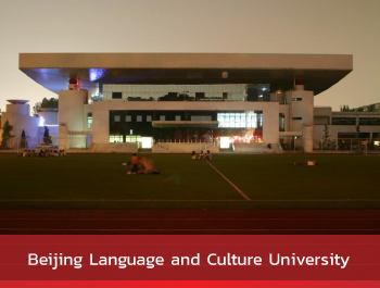 Beijing Language and Culture