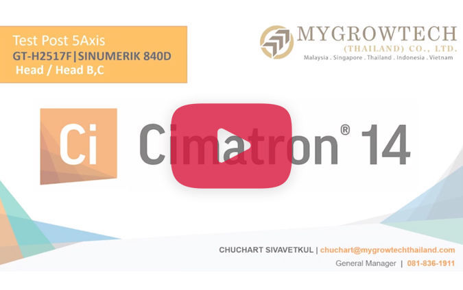 Cimatron Test cut 5 axis By MYGROWTECH (THAILAND) CO., LTD.