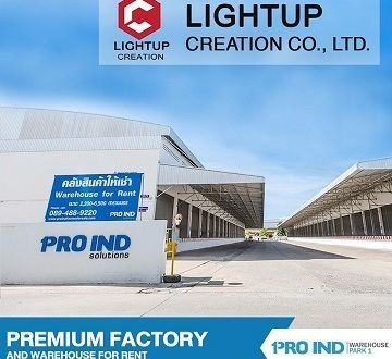 Pro Ind Client Light up