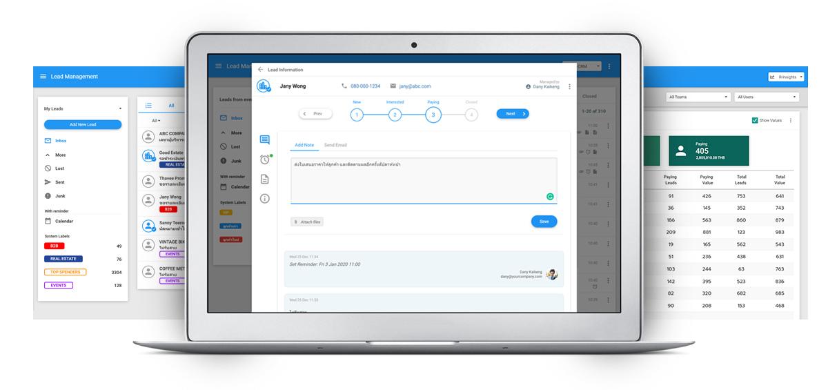 R-CRM ระบบบริหารจัดการลูกค้า งานขาย และการตลาด Lead Management Sales Pipeline