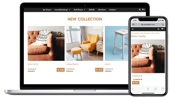 R-Shop online store ร้านค้าออนไลน์ เว็บขายของ เว็บไซต์สำเร็จรูป เว็บขายสินค้าออนไลน์ E-Commerce สร้างเว็บ ทำเว็บ ออกแบบเว็บ