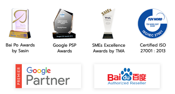 ReadyPlanet Bai Po Awards by Sarin, Google PSP Awards, SMEs Excellence Awards by TMA, ISO 27001:2013