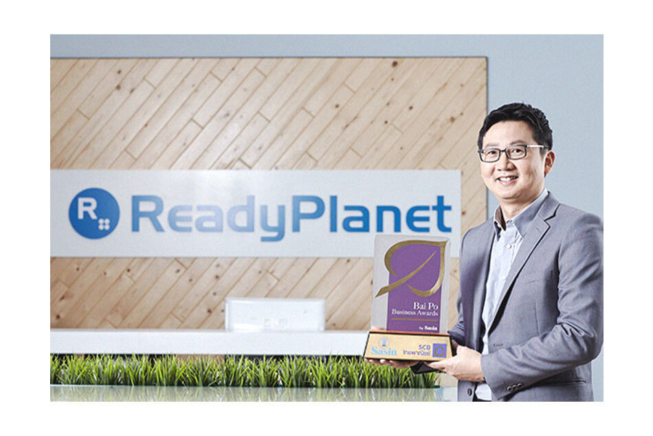 ReadyPlanet Baipo Business Awards by Sasin