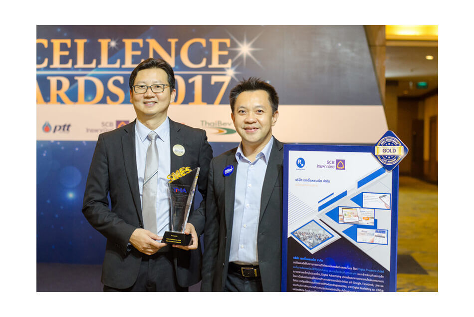 ReadyPlanet SMEs Excellence Awards by TMA