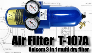 UNICOM 3 IN 1 MULTI DRY FILTER
