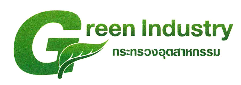 Sport Hiro Green Industry