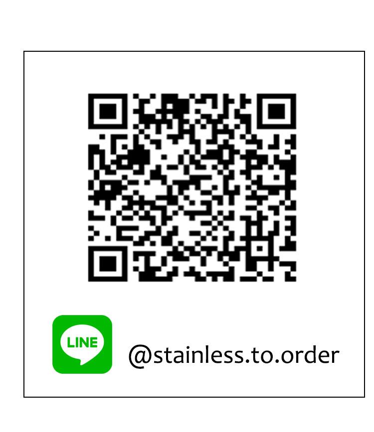 ต้องการขอราคาซิ้งค์ล้างจานสแตนเลส Stainless to Order