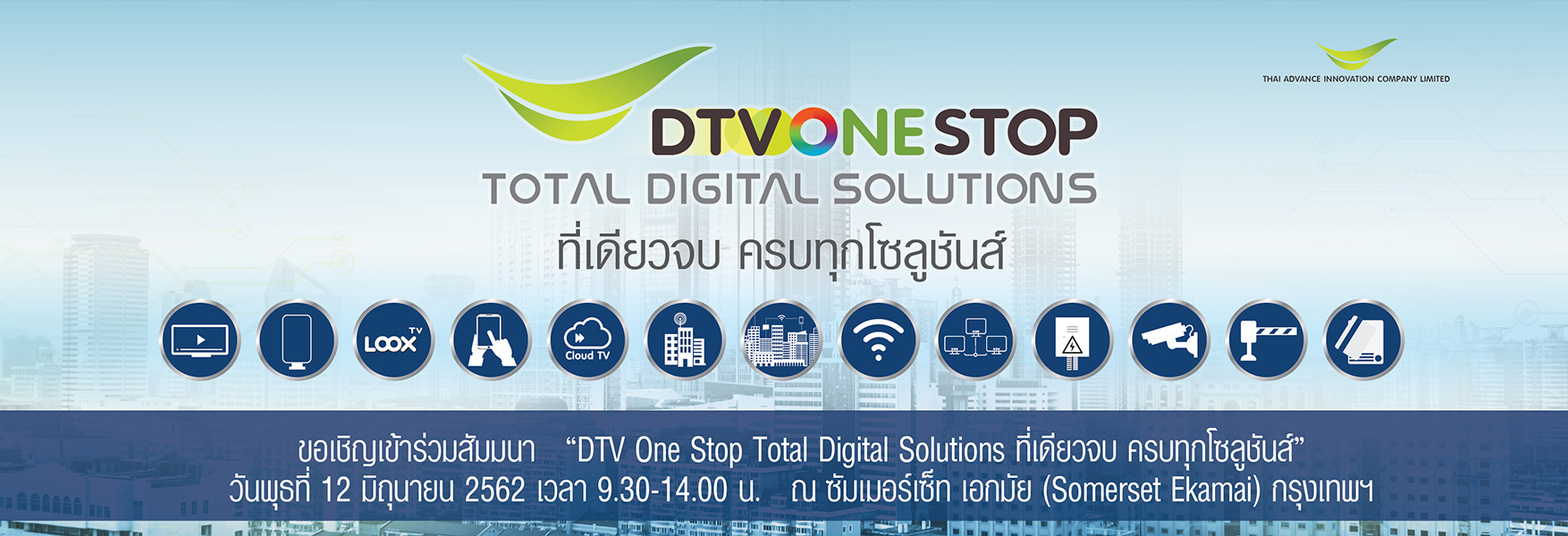 DTV ONE STOP Digital Solution
