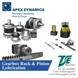 Gearbox Rack Pinion and Lubrication