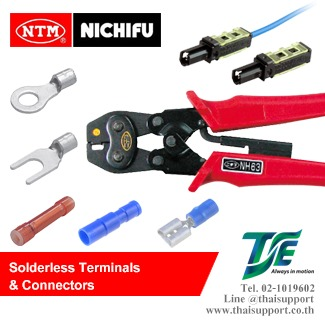 Solderless Terminals & Connectors