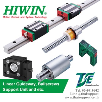Linear Guideway Ballscrews Support Unit and etc.