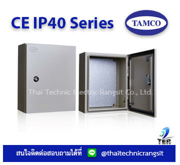 ตู้ CE IP40 series