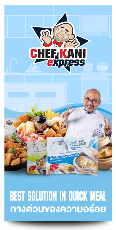 CHEF KANI EXPRESS