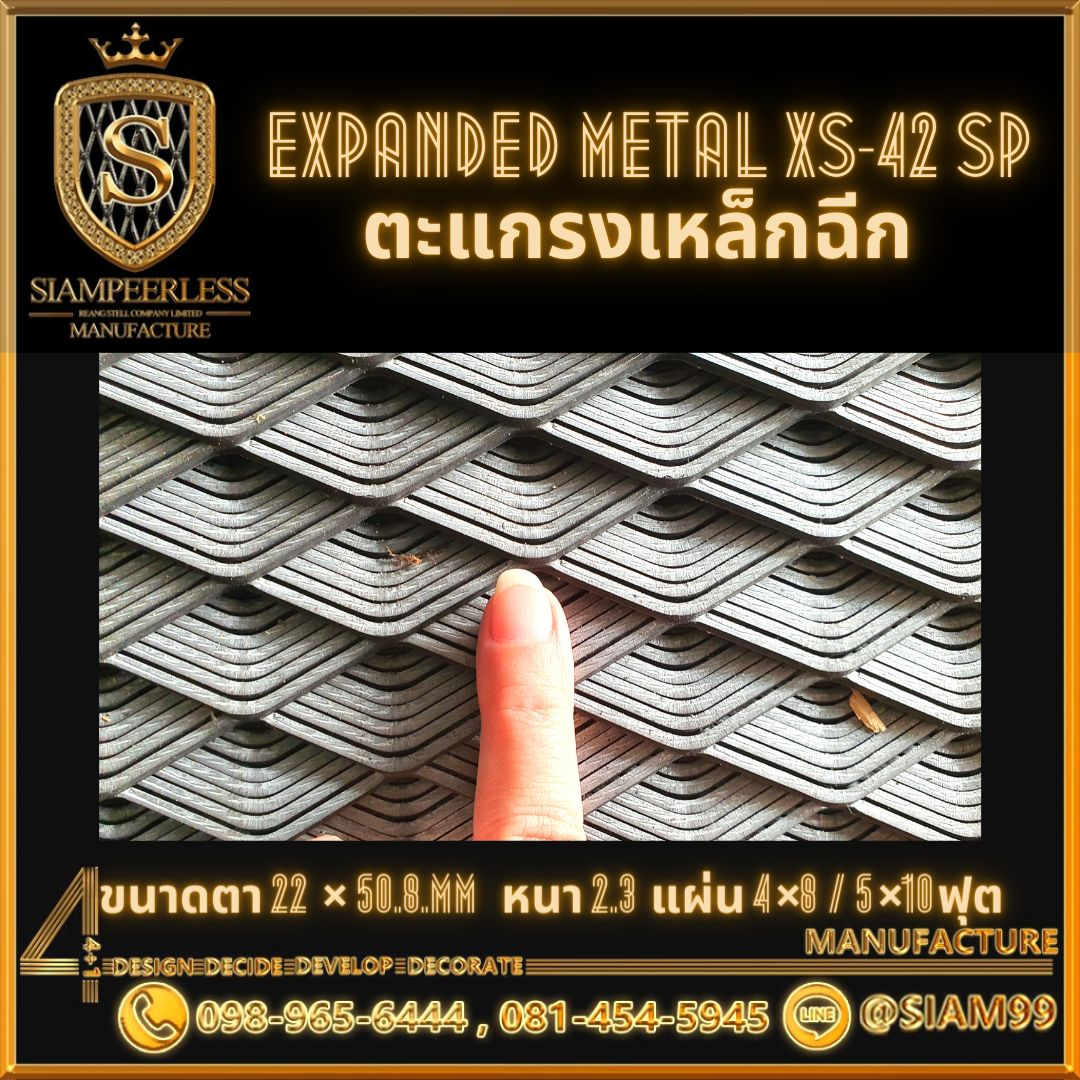 Expanded Metal XS-42